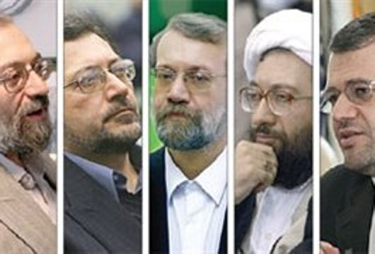 LARIJANI+BROTHERS+---+USED+03-08-12