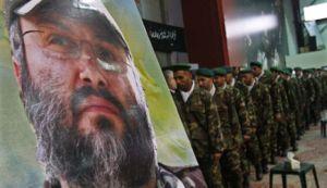 Quds & Hezbollah-1