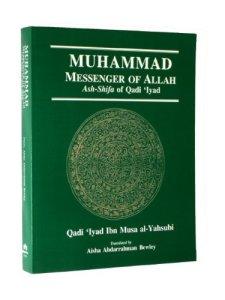 Qadi-Iyad