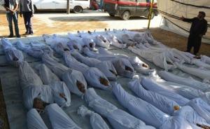 syria-bodiesbanner