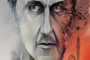 Bashar Assad-r