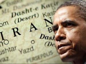20121029_obama-iran